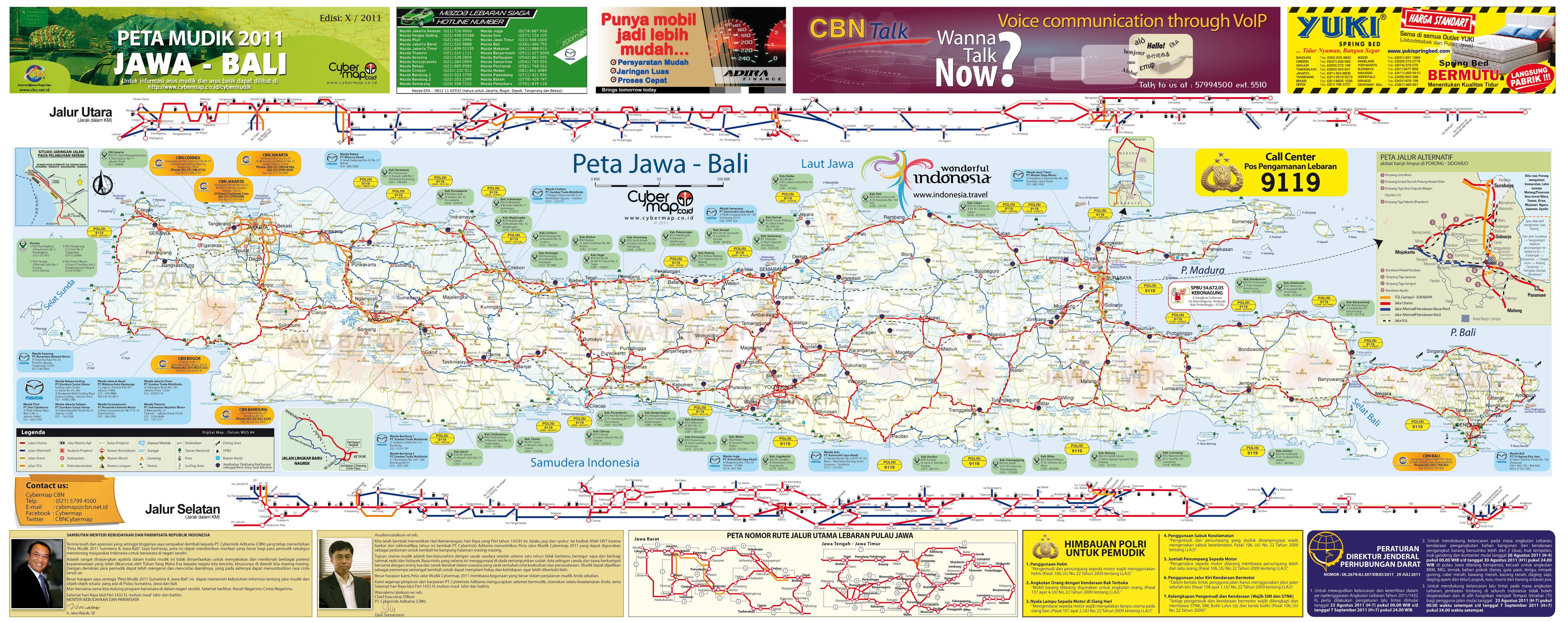 Peta Mudik Jawa – Bali 2011 ( PDF | JPG )